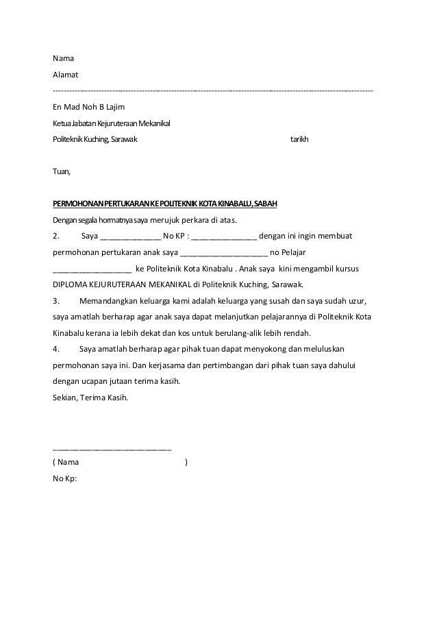 Surat Rasmi Permohonan Pertukaran Tempat Kerja Surat Rasmi D