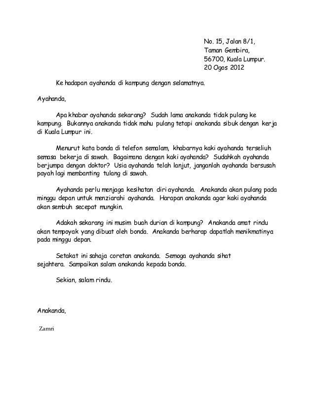 Contoh Karangan Surat Kiriman Tidak Rasmi Darjah 3 - Pin