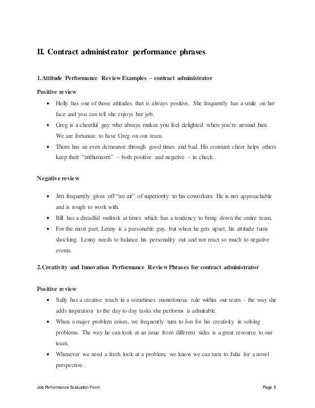 Contract Administrator Performance Appraisal