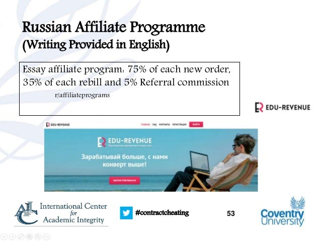 essay writing affiliate program