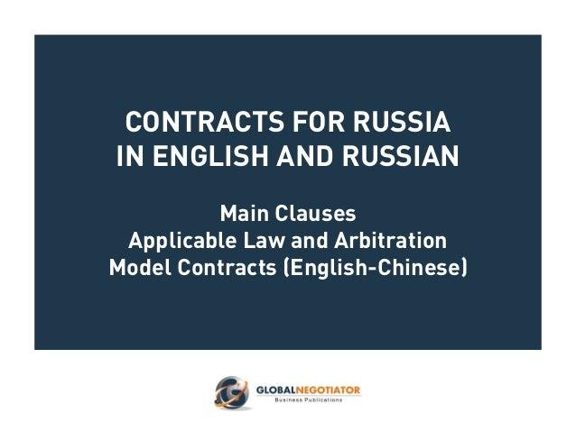 English And English To Russian 39