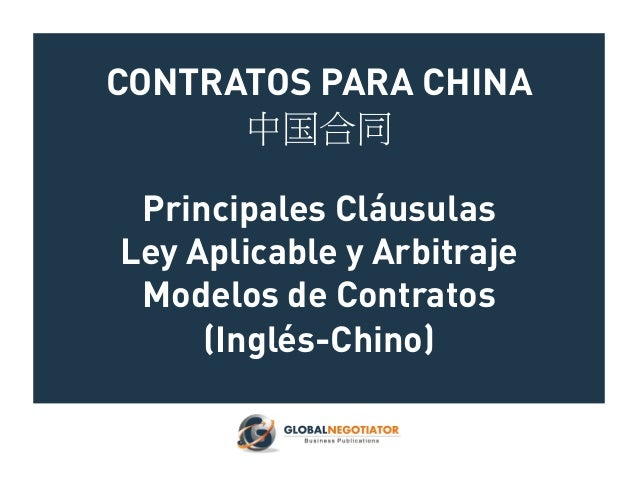 CONTRATOS PARA CHINA 中国合同 Principales Cláusulas Ley Aplicable y Arbitraje Modelos de Contratos (Inglés-Chino)