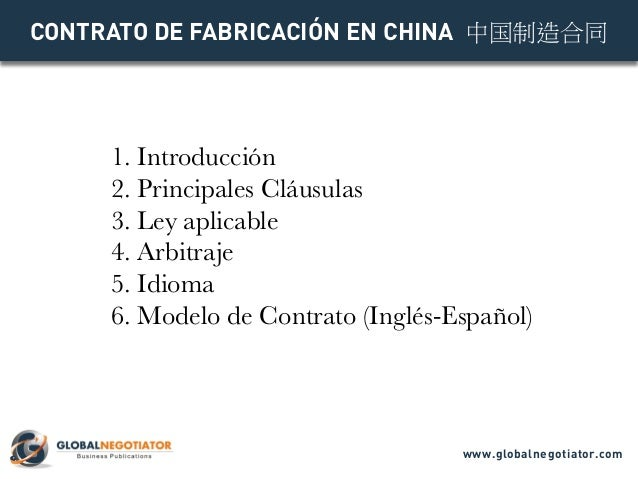 Contrato Fabricaci N China En Chino