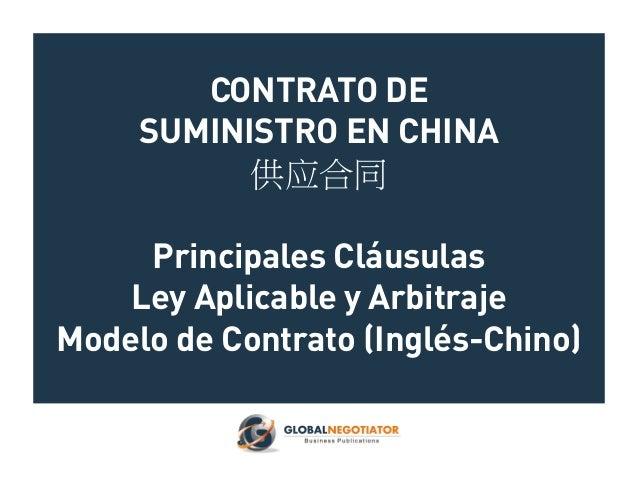 CONTRATO DE SUMINISTRO EN CHINA 供应合同 Principales Cláusulas Ley Aplicable y Arbitraje Modelo de Contrato (Inglés-Chino)