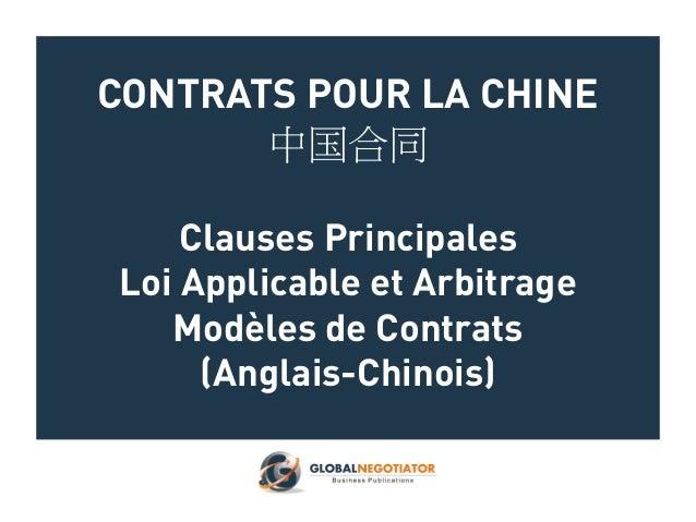 CONTRATS POUR LA CHINE 中国合同 Clauses Principales Loi Applicable et Arbitrage Modèles de Contrats (Anglais-Chinois)