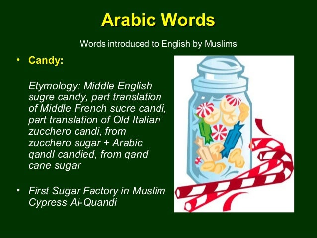 sugar tree muslim Sugarcane, or sugar cane,  muslim and arab traders introduced sugar from south asia to the other parts of the abbasid caliphate in the mediterranean,.