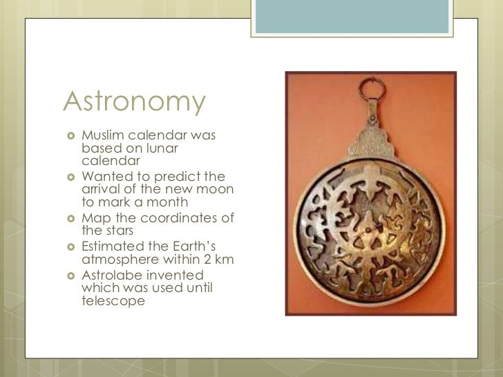 islamis contribtions for astronomy - photo #39