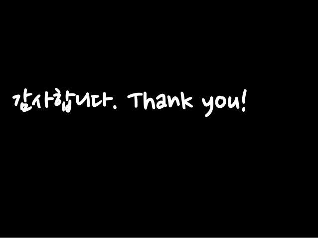 감사합니다. Thank you!