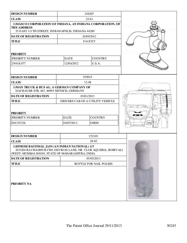 controller general of patents designs and trademarks