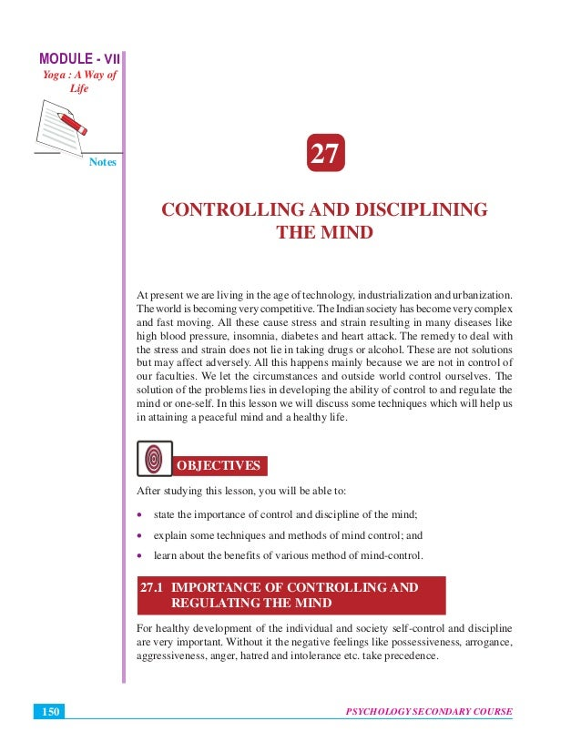 Controlling and disciplining the mind