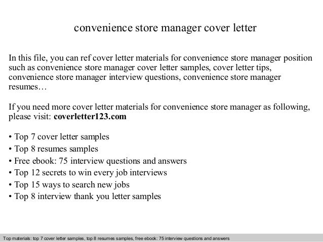 Retail Manager Cover Letter Examples Design Synthesis