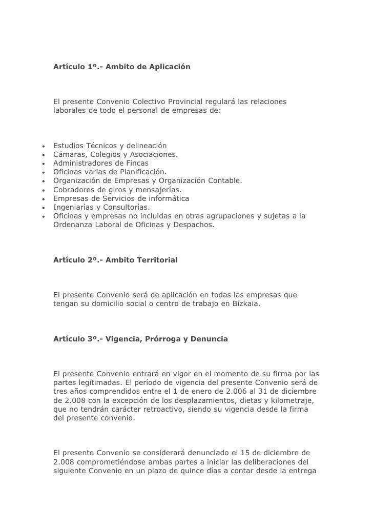 Ejercicio 4 cotizacion for Oficinas y despachos convenio