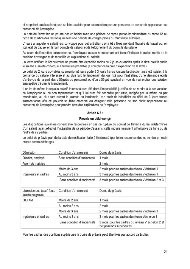 Convention Collective Distribution Papier Carton Commerce De