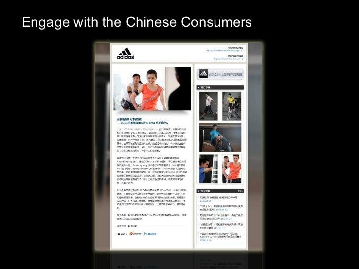 Convergence marketing
