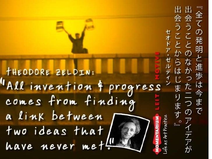 Conversation Pieces: Creative Treatments in Kyoto's Urban Public Slide 2