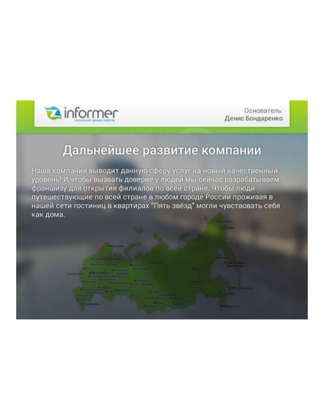 Convert jpg-to-pdf.net 2014-10-14-09-06-40