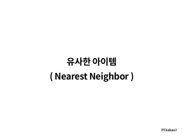 TOROS N2 - lightweight approximate Nearest Neighbor library Slide 2