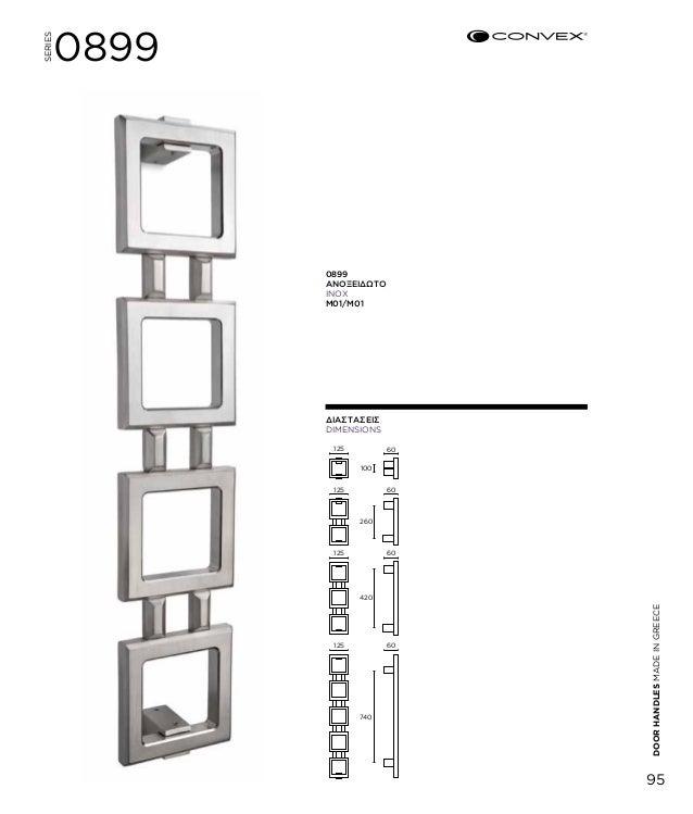 PMA Door Handle Catalogue 2014