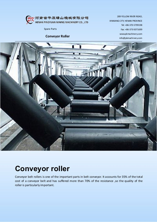 Conveyor roller product introduction