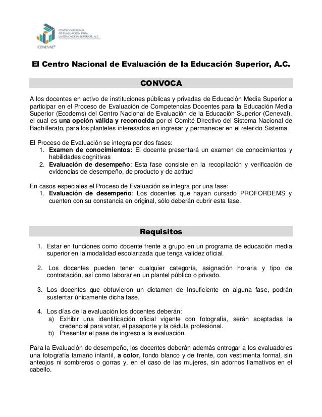 Convocatoria ecodems 2016 for Convocatoria de docentes 2016