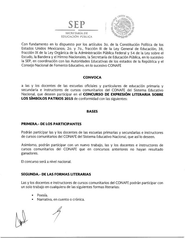 Convocatoria expresi n literaria simbolos patrios maestros for Sep convocatoria plazas 2016