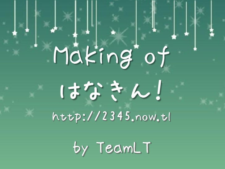 Making ofはなきん!http://2345.now.tl   by TeamLT
