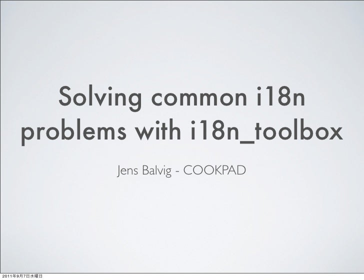 Solving common i18n           problems with i18n_toolbox                  Jens Balvig - COOKPAD2011   9   7