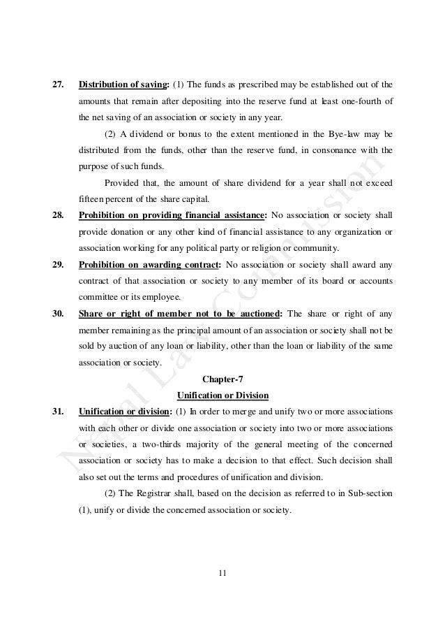 evidence act 2031 nepal Importance of evidence imayavaramban ramalingam evidence act 2 - duration: imayavaramban ramalingam 2,031 views.