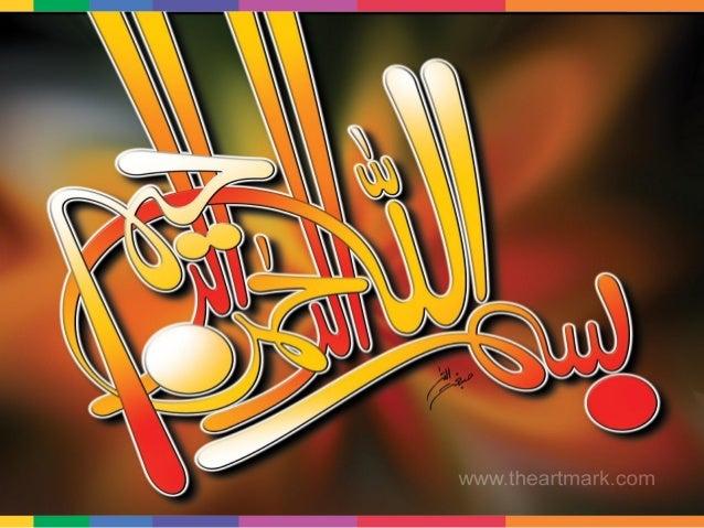 3www.slideshare.net/ashraf eladawy