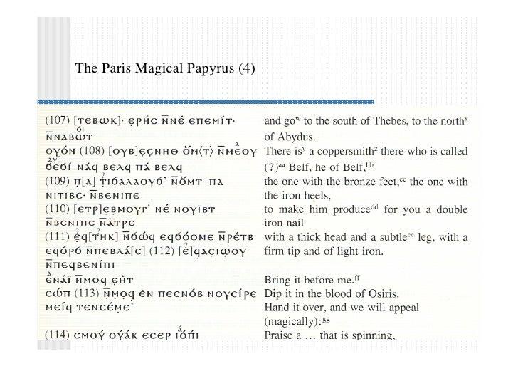 Coptic language - Howling Pixel
