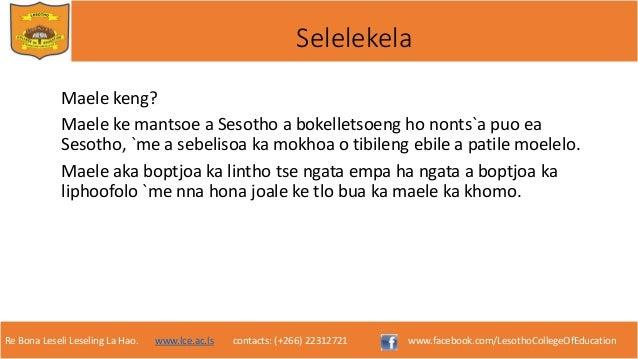 MAELE A SESOTHO EBOOK