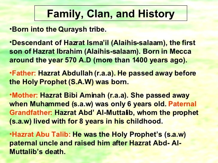 hazrat muhammad saw as a trader Home » islamic knowledge » top leadership qualities of the holy prophet muhammad (pbuh) top leadership qualities of the holy prophet muhammad (pbuh) posted.
