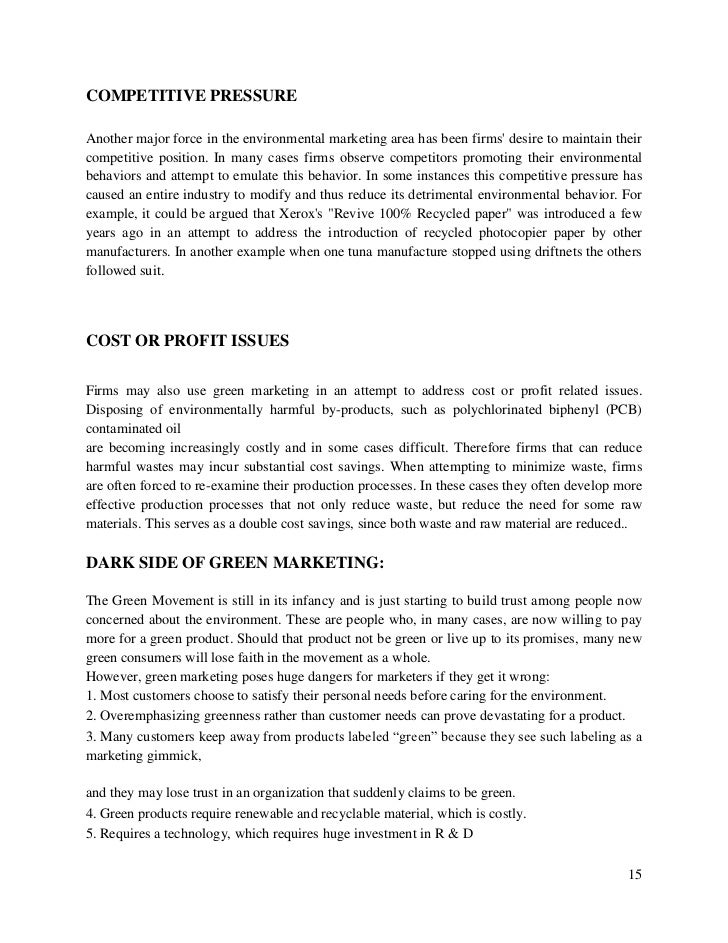 consumer behavior side of markstrat marketing essay Part of the developments in marketing science: proceedings of the academy of   the utility of using the markstrat scenario (a popular marketing strategy   consumer behavior, marketing mix (4 p's), and marketing research.