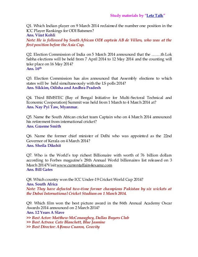 CURRENT AFFAIRS 2014 MARCH PDF DOWNLOAD
