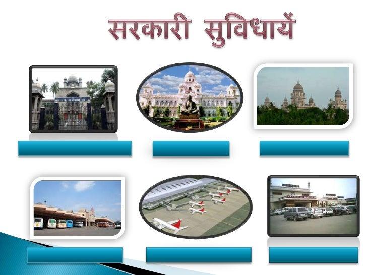 PPT on hyderabad in hindi language.