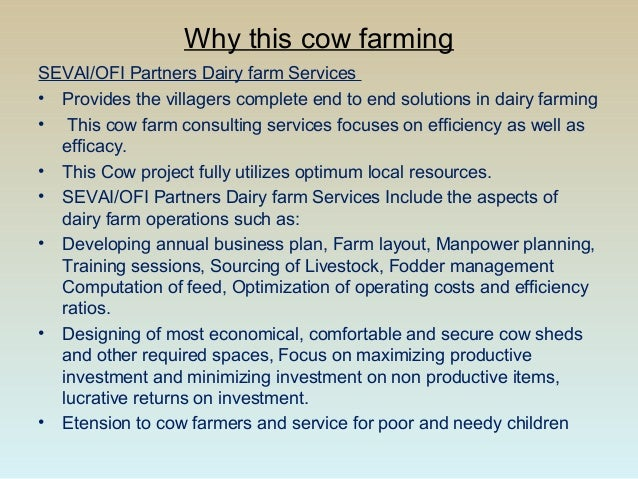 Dairy farming business plan in tamil