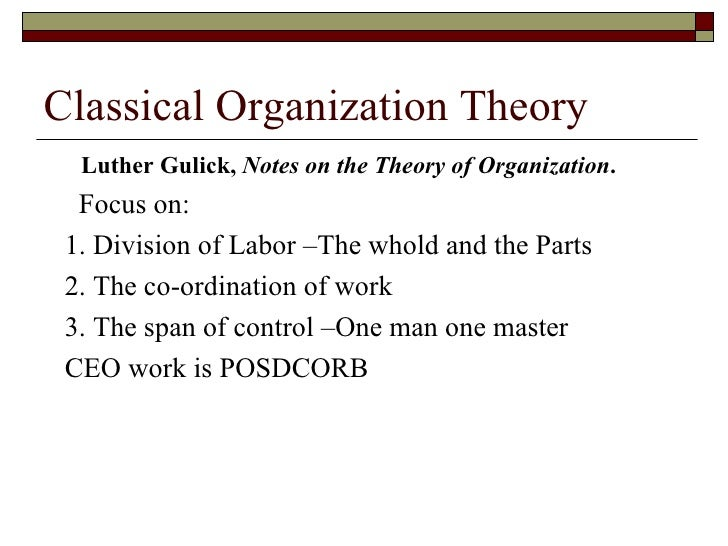 Gulick notes on the theory of