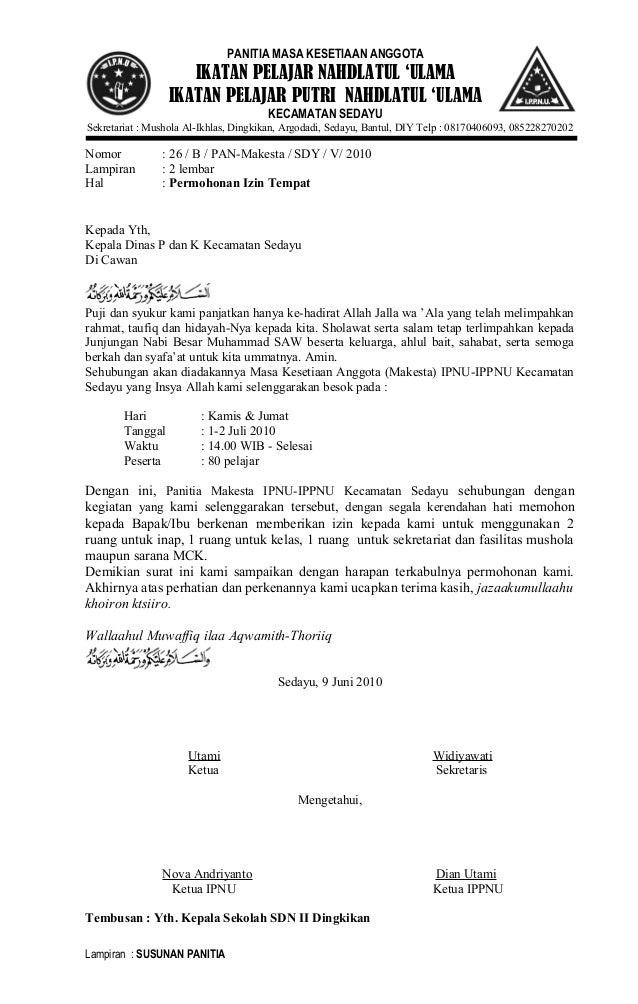 contoh surat izin peminjaman tempat contoh z