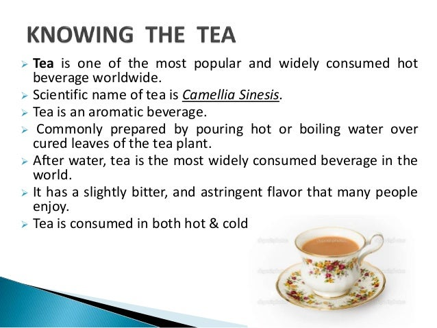 The tea industry in india since