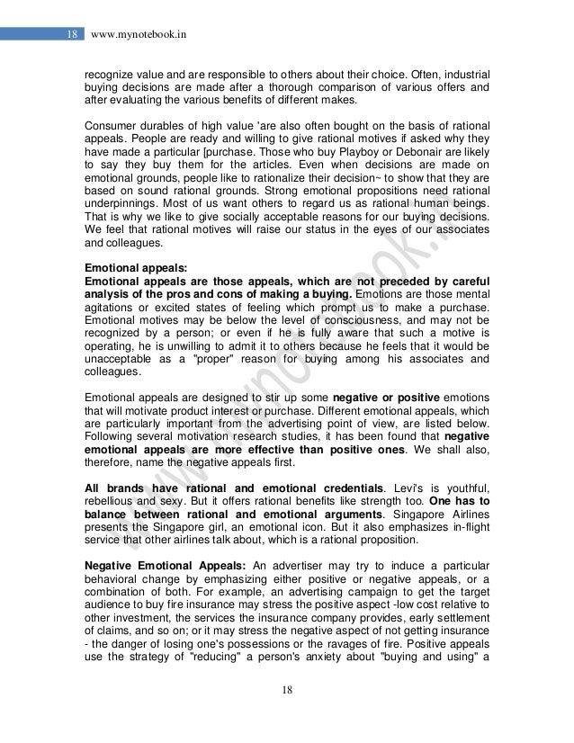 Medical school acceptance essays