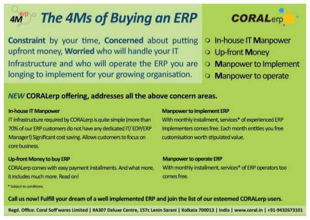 Coral ERP offering