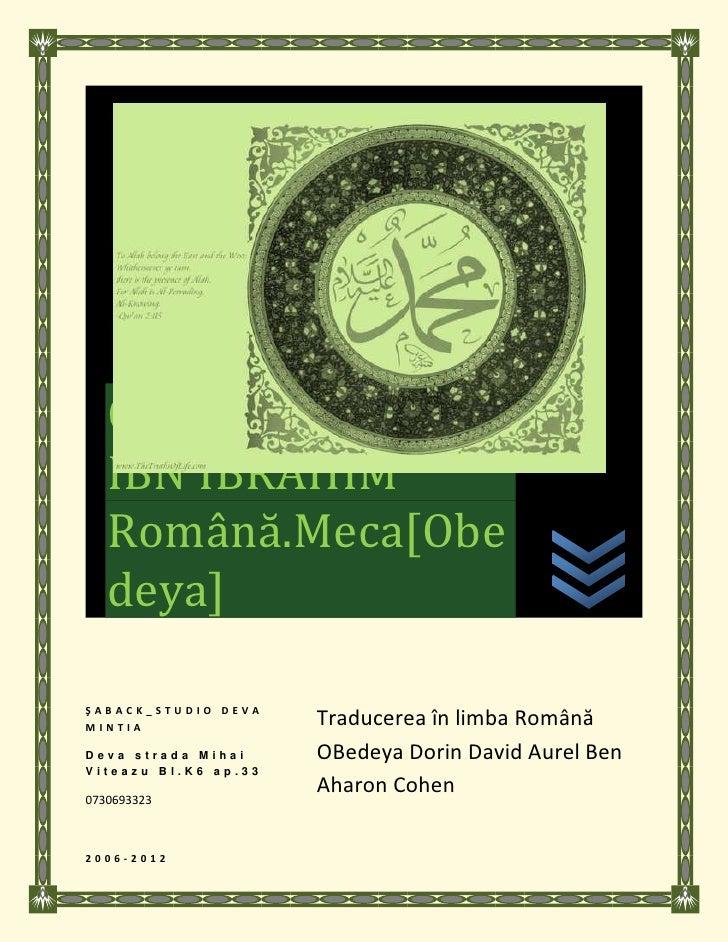 Coran ISA MASIH   IBN IBRAHIM   Română.Meca[Obe   deya]ŞABACK_STUDIO DEVAMINTIA                Traducerea în limba RomânăD...