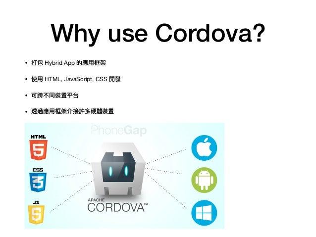 Cordova Tutorial