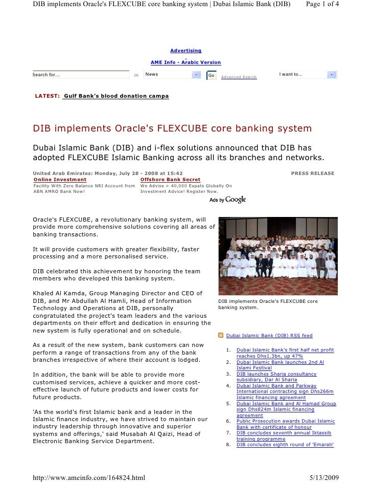 DIB implements Oracle's FLEXCUBE core banking system | Dubai Islamic Bank (DIB)                                         Pa...