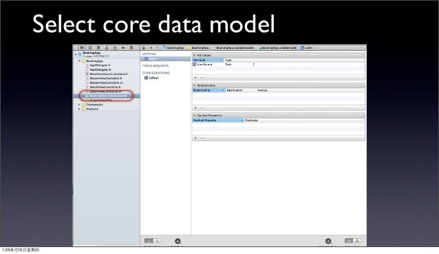 core data lightweight migration relationship