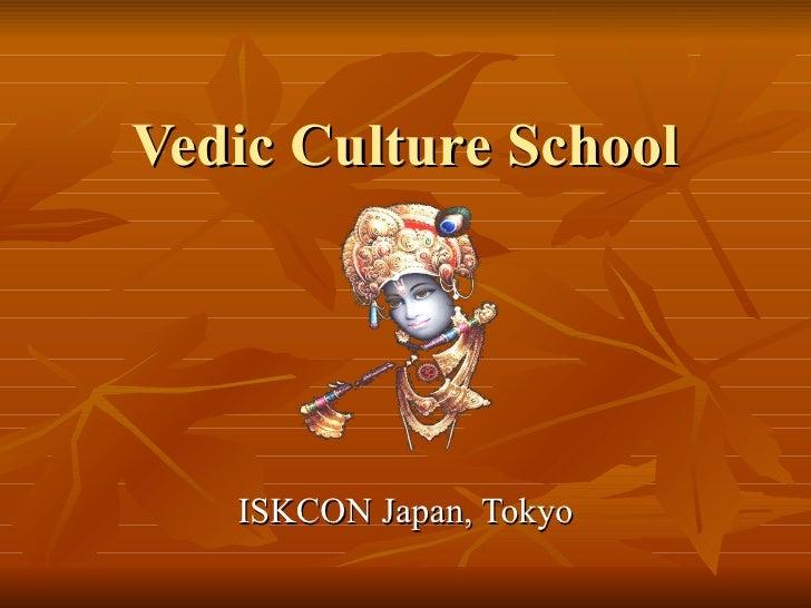 Vedic Culture School ISKCON Japan, Tokyo