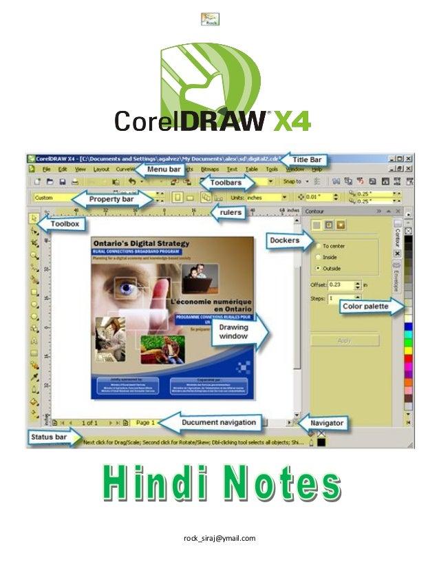 Corel Draw Learning Book In Hindi