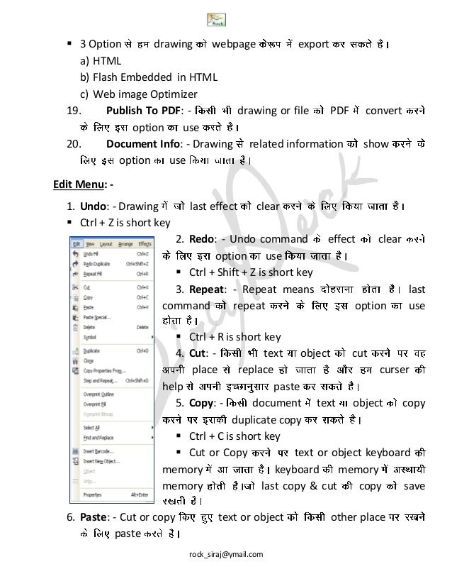 Corel Draw Notes Pdf In Hindi