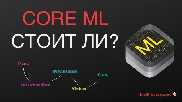 Core ML Speech