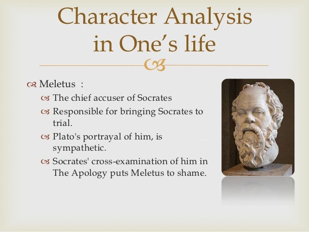 An analysis of socrates apology